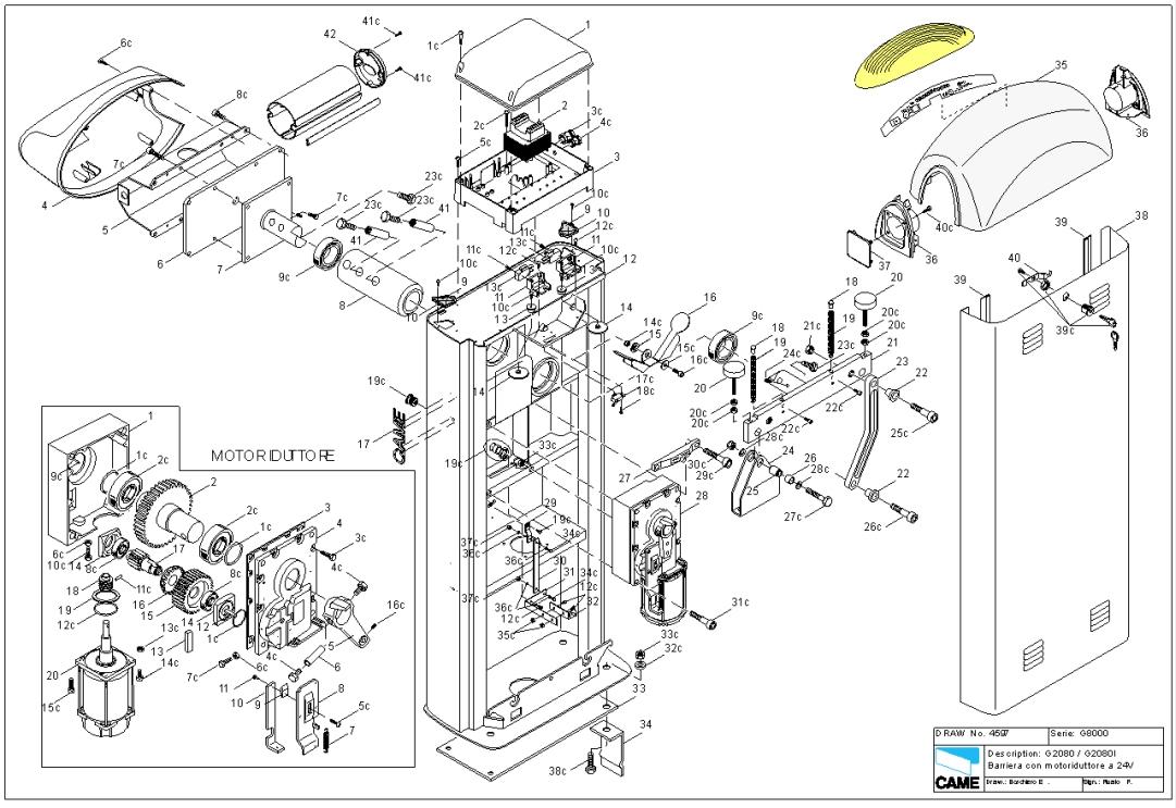Автоматики инструкции каме для