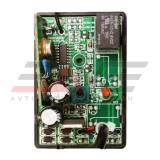 Радиоприемник AN-Motors AR-1-500N