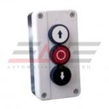 3-кнопочный выключатель SPC3, накладной
