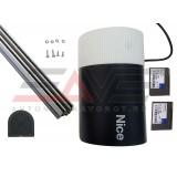 Комплект привода Nice SHEL75KIT для ворот до S=10,5м²