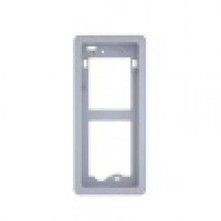 DCI ME - Суппорт для встроенной установки вызывной панели Thangram, цвет металл
