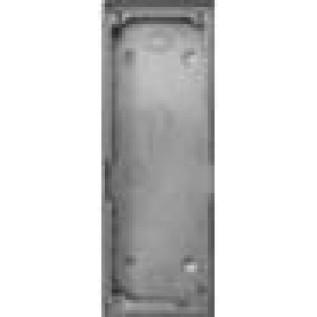 DDSP VR ELU - Настенная монтажная коробка со спец. покрытием для вызывной панели Digitha ELU