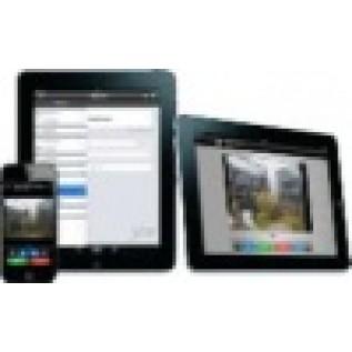 LIC/APP050 - Лицензия для мобильных приложений на 50 пользователей