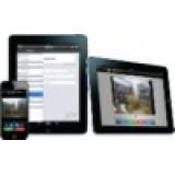 LIC/APP100 - Лицензия для мобильных приложений на 100 пользователей